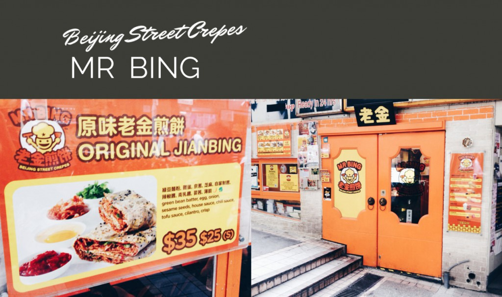 Mr Bing Hong Kong cheap food eats