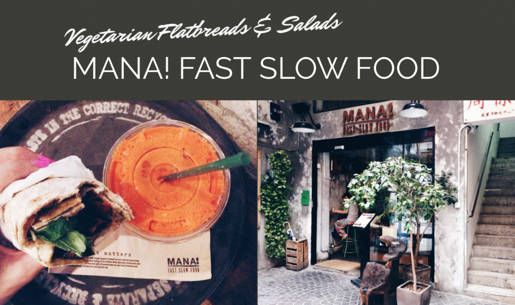 Mana Fast slow food hong kong cheap food eats