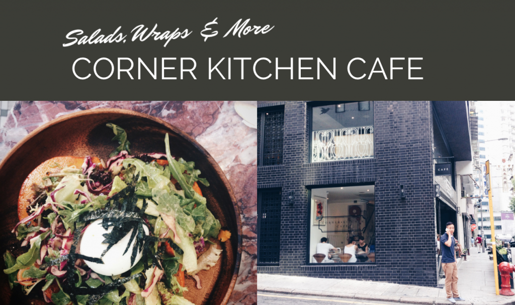 corner kitchen cafe hong kong cheap food eats