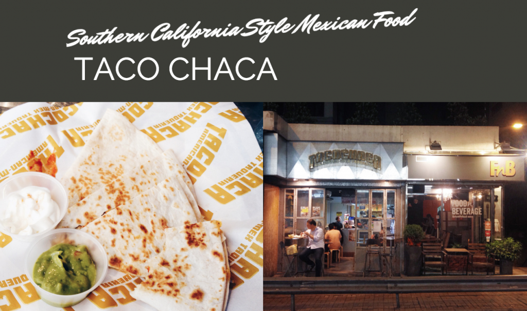 taco chaca hong kong cheap food eats